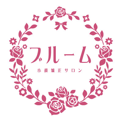 愛知県半田市の小顔矯正・小顔エステサロン・潜在意識カウンセリングはブルーム